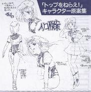Noriko Character Reference 1