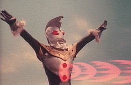 Ultraman King Baptism Ray