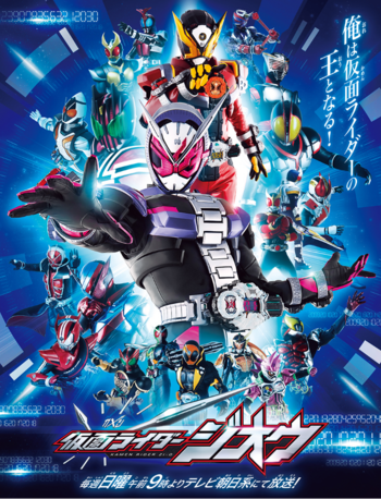 Zi-O Poster