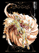 Aries Mu - Sacred Saga