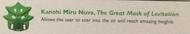 Miru Nuva
