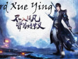 Lord Xue Ying (Verse)