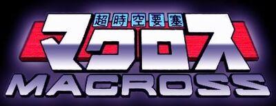 Macross Original Logo