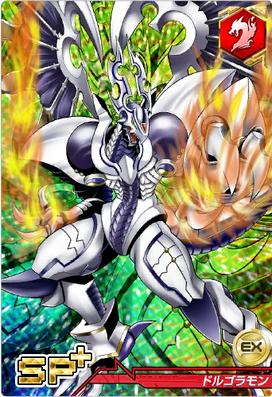 Dorugoramon Avatar