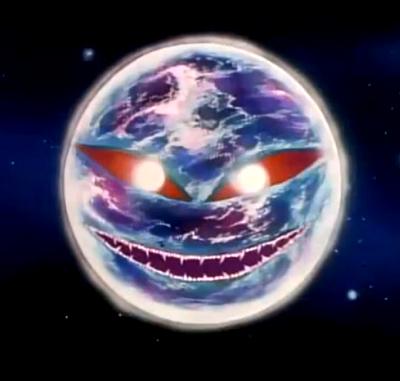 Kaguya Earth Fusion