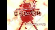 Touhou 6 - Embodiment of Scarlet Devil Stage 5 Boss - Sakuya Izayoi's Theme
