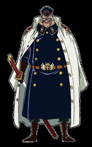 Shiryu (Vs battle wiki)