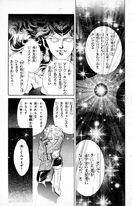 The Silver Crystal Translation 1 Raw