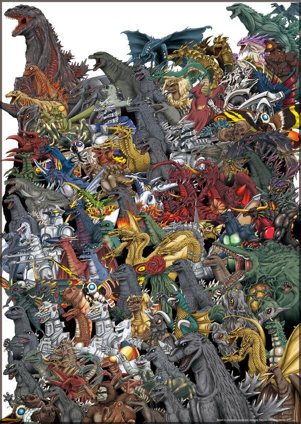 Godzillaverse by a k 453ff580