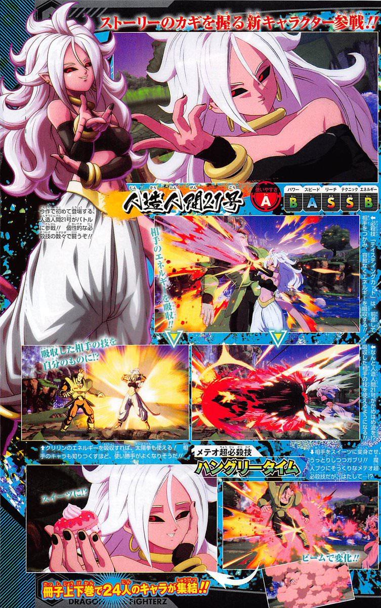 Dragon Ball games - Page 3 Latest?cb=20180117225617