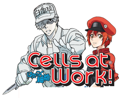 Cells at work icon by edgina36-dcfwlzh (1)