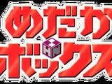 Medaka Box