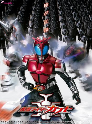 Kabuto Poster