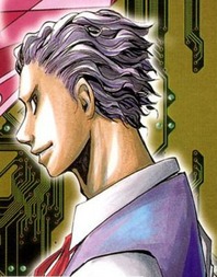DR (Majin Tantei Nougami Neuro)