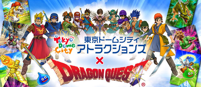 Dragon Quest | VS Battles Wiki | FANDOM powered by Wikia