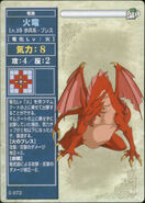 Fe1 Fire Dragon