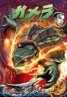 Gamera Japanese Matt Frank cover