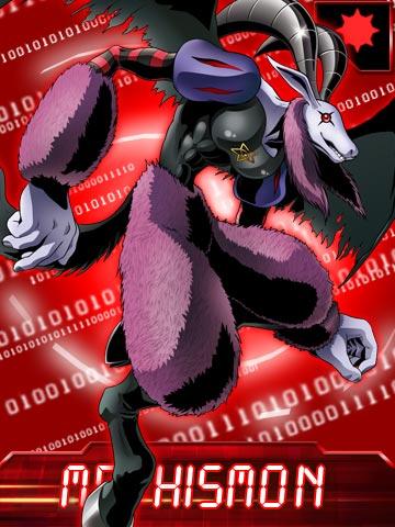 File:Mephismon ex collectors.jpg