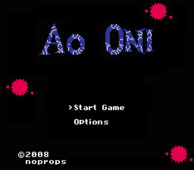 Ao Oni NES Title