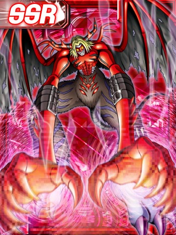 File:Venomvamdemon ex2 collectors card.jpg