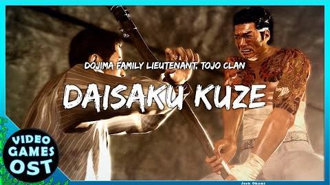 Yakuza OST - Kuze Theme Full Version (Pledge of Demon Extended)
