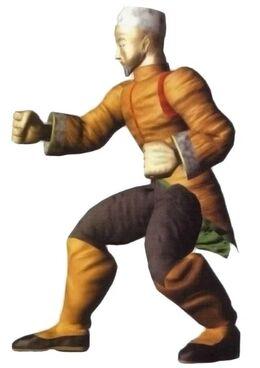 Tekken 1.Wang