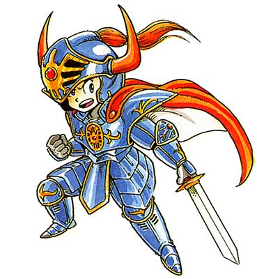 Erdrick Armor