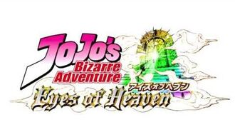 Jotaro Kujo Battle - JoJo's Bizarre Adventure- Eyes of Heaven