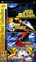 Soldier Collection cover