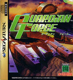 Guardian force