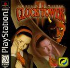 File:Clock tower 2.jpg