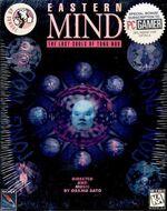 Eastern Mind