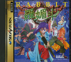 Rabbit-f