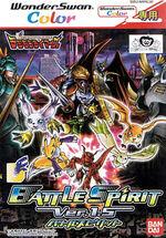 DigimonBS15