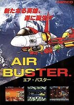 Air Buster Poster