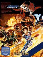Strider Hiryu X68000