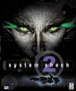 System-shock-2-box-art
