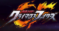 Climax Fighters Logo