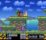G Goemon2 screen
