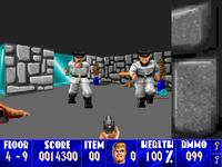 Wolfenstein 3D Mac screenshot