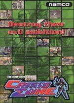 Crisiszone flyer