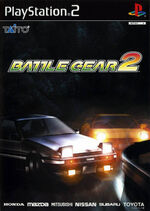 BattleGear2