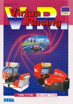 Virtua Racing arcade flyer