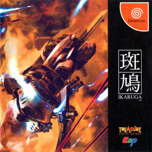File:Ikaruga DC cover.jpg