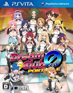 Dream Club Zero Portable PSVita cover