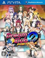 Dream Club Zero Portable PSVita cover