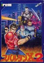 Spartan X 2 Famicom cover