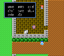 Kaijuu Monogatari Famicom screenshot