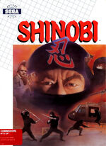 Shinobi C64 cover