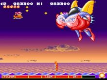 Parodius screen